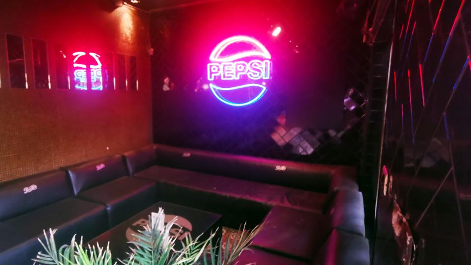 espacio Pepsi Lounge